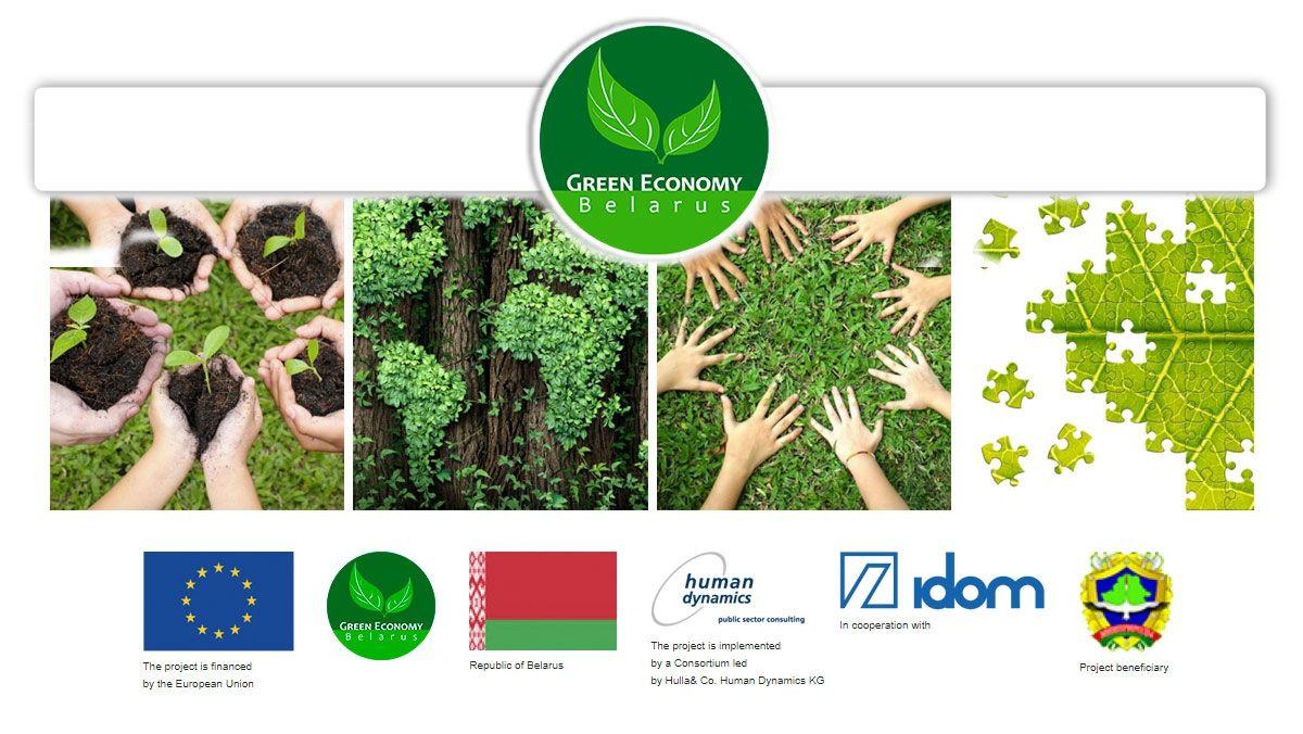 IK Ingeniería asesora en materia de Ecoetiquetado al Ministerio de Recursos Naturales y Protección del Medio Ambiente de Bielorrusia